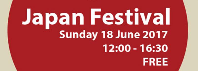 Japan Festival 2017